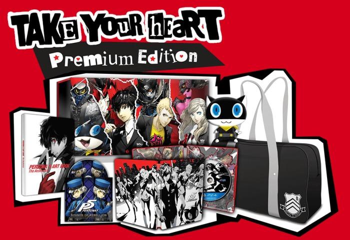 1479331200-p5-premium
