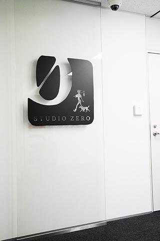 Studio-Zero-Entrance