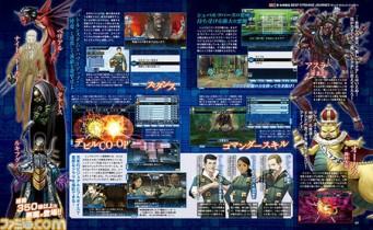 SMT-SJ-Redux-Famitsu-Preview