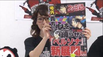 Famitsu-Extra-P3D-P5D
