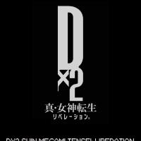 Se publican los perfiles de los personajes de soporte de Dx2 Shin Megami Tensei: Liberation