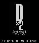 avatar_dx2_smt_liberation