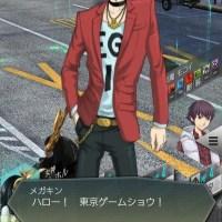 Pequeña muestra de gameplay de Dx2 Shin Megami Tensei: Liberation y detalles del Demo en el TGS 2017