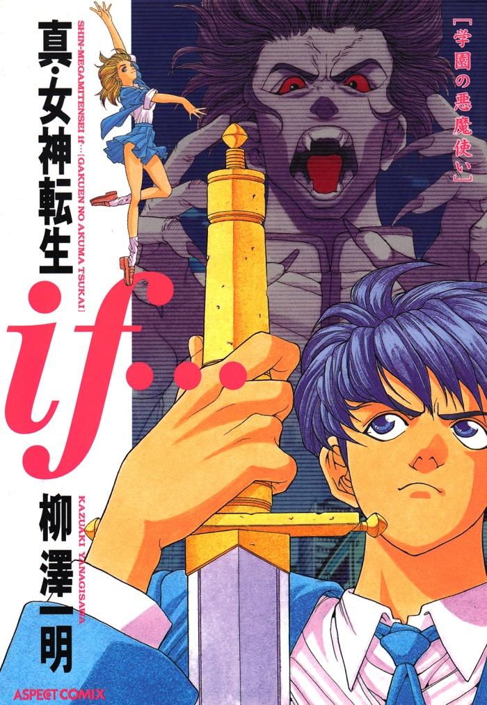 SMT_if_Manga