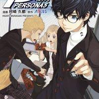 Se revela la portada del segundo volumen del manga de Persona 5