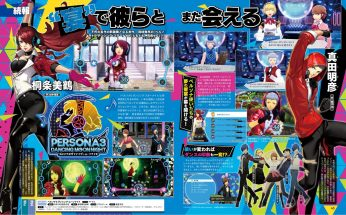Persona-3-Dancing-Famitsu