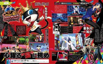 Persona-5-Dancing-Famitsu