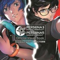 Esta será la portada del artbook de P3D y P5D