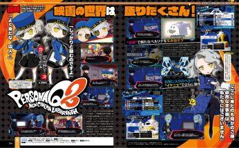 Famitsu lanza nueva información y scans de Persona Q2: New Cinema